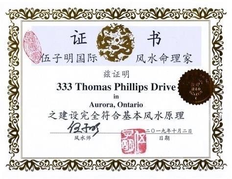 333 Thomas Phillips Dr (14)